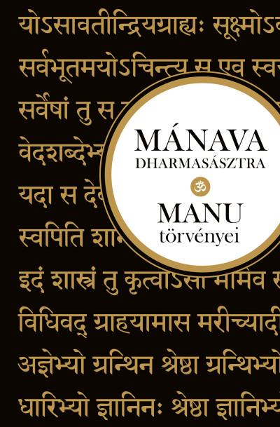 Mánava-dharmasásztra - MANU törvényei hindu szentírás